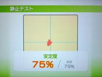 Wii Fit Plus 7月14日のバランス年齢 30歳 静止力テスト結果
