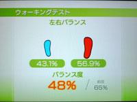 Wii Fit Plus 7月16日のバランス年齢 30歳 ウォーキングテスト結果