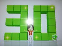 Wii Fit Plus 7月16日のバランス年齢 30歳