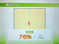 Wii Fit Plus 7月18日のバランス年齢 22歳 静止テスト結果
