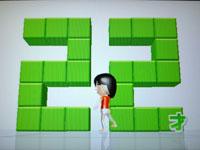 Wii Fit Plus 7月21日のバランス年齢 22歳