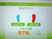 Wii Fit Plus 7月23日のバランス年齢 34歳 ウォーキングテスト結果