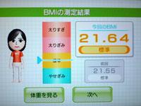Wii Fit Plus 7月24日のBMI 21.64