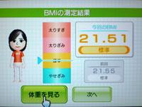 Wii Fit Plus 7月26日のBMI 21.51