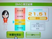 Wii Fit Plus 7月27日のBMI 21.51