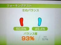 Wii Fit Plus 7月29日のバランス年齢 20歳 ウォーキングテスト結果