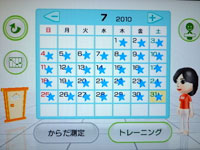 Wii Fit Plus カレンダー