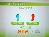 Wii Fit Plus 8月3日のバランス年齢 21歳 ウォーキングテスト結果