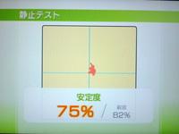 Wii Fit Plus 8月8日のバランス年齢 27歳 静止テスト結果