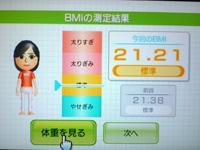 Wii Fit Plus 8月9日のBMI 21.21