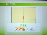 Wii Fit Plus 8月9日のバランス年齢 22歳 静止テスト結果