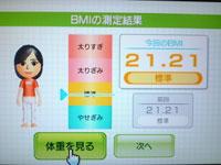 Wii Fit Plus 8月10日のBMI 21.21