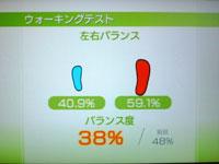 Wii Fit Plus 8月10日のバランス年齢 36歳 ウォーキングテスト結果