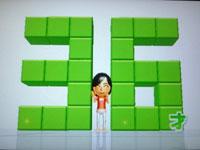 Wii Fit Plus 8月10日のバランス年齢 36歳