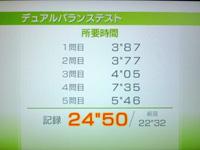Wii Fit Plus 8月11日のバランス年齢 25歳 デュアルバランステスト結果