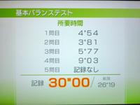 Wii Fit Plus 8月13日のバランス年齢 32歳