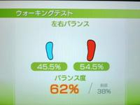 Wii Fit Plus 8月15日のバランス年齢 26歳 ウォーキングテスト結果