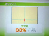 Wii Fit Plus 8月17日のバランス年齢 28歳 静止力テスト結果