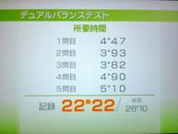 Wii Fit Plus 8月21日のバランス年齢 30歳デュアルバランステスト結果