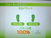 Wii Fit Plus 8月25日のバランス年齢 20歳 ウォーキングテスト結果