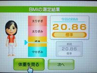 Wii Fit Plus 8月26日のBMI 20.86