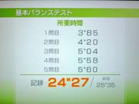 Wii Fit Plus 8月26日のバランス年齢 23歳 基本バランステスト結果