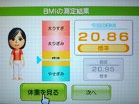 Wii Fit Plus 8月29日のBMI 20.86
