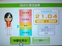 Wii Fit Plus 9月2日のBMI 21.04