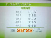 Wii Fit Plus 9月2日のバランス年齢 26歳 デュアルバランステスト結果 26