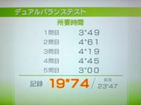 Wii Fit Plus 9月11日のバランス年齢 25歳 デュアルバランステスト結果 19