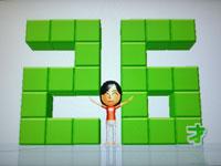 Wii Fit Plus 9月14日のバランス年齢 26歳