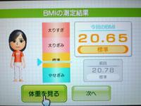 Wii Fit Plus 9月15日のBMI 20.65