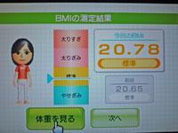Wii Fit Plus 9月16日のBMI 20.78