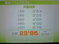 Wii Fit Plus 9月18日のバランス年齢 40歳 基本バランステスト結果 23