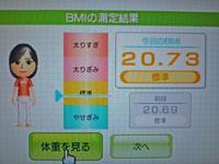 Wii Fit Plus 9月21日のBMI 20.73