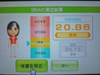 Wii Fit Plus 9月23日のBMI 20.86