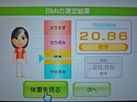 Wii Fit Plus 9月24日のBMI 20.86