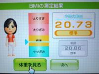 Wii Fit Plus 9月25日のBMI 20.73