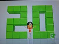 Wii Fit Plus 9月26日のバランス年齢 20歳