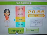 Wii Fit Plus 9月29日のBMI 20.56