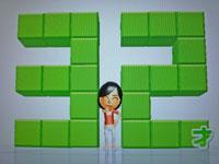 Wii Fit Plus 9月30日のバランス年齢 32歳