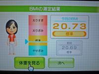 Wii Fit Plus 10月1日のBMI 20.73