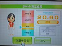 Wii Fit Plus 10月3日のBMI 20.60