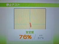 Wii Fit Plus 10月5日のバランス年齢 22歳 静止テスト結果 安定度76%