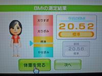 Wii Fit Plus 10月7日のBMI 20.52
