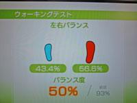 Wii Fit Plus 10月11日のバランス年齢 29歳 ウォーキングテスト結果 左右バランス度50%