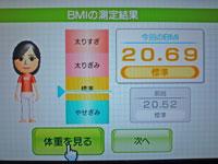Wii Fit Plus 10月13日のBMI 20.69