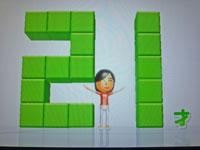Wii Fit Plus 10月15日のバランス年齢 21歳