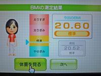 Wii Fit Plus 10月16日のBMI 20.60