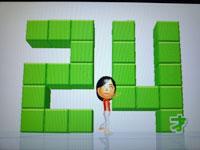 Wii Fit Plus 10月20日のバランス年齢 24歳